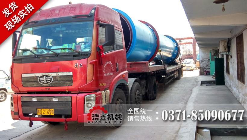 浩鑫機械煤泥干燥機