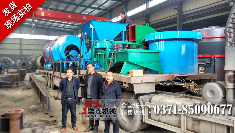 浩鑫機械河沙干燥機