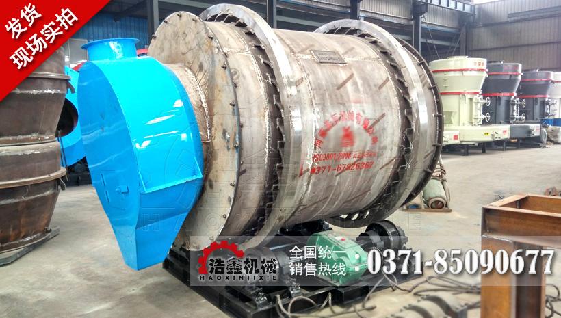 浩鑫機械不銹鋼干燥機